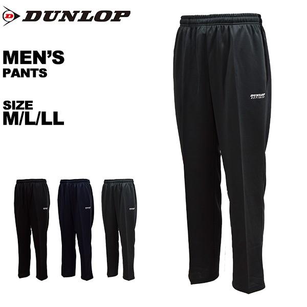 ダンロップ dunlop メンズ ロングパンツ 114D302 ...