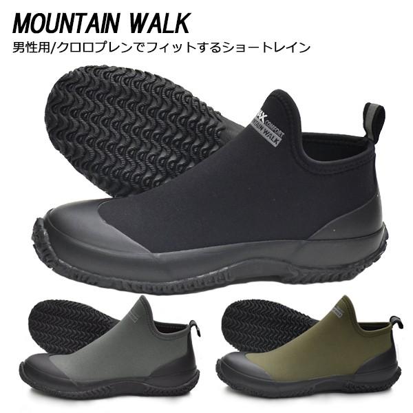 MOUNTAIN WALK クロロプレン レインシューズ メ...