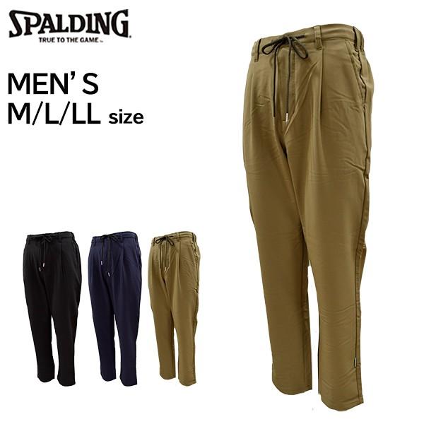 スポルディング spalding メンズ ロングパンツ ウ...