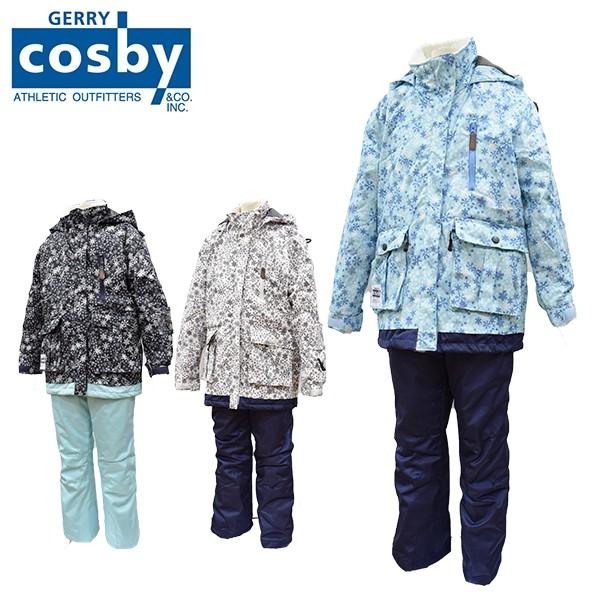 コスビー cosby スキーウェア キッズ ジュニア 上...