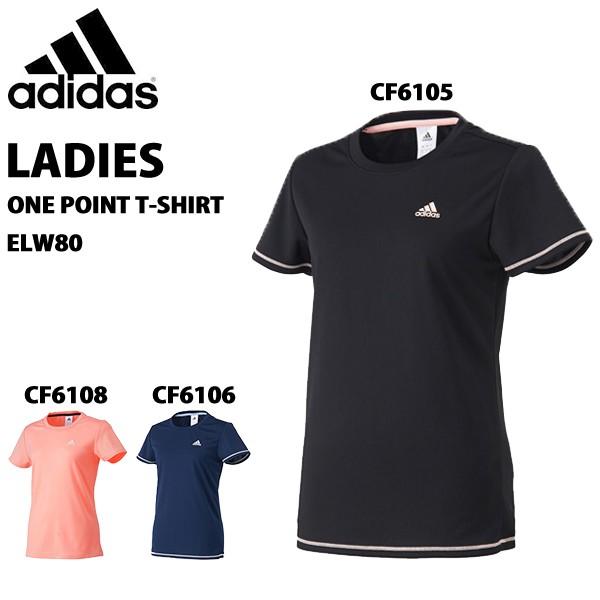 【メール便/送料無料】adidas/アディダス/Tシャツ...