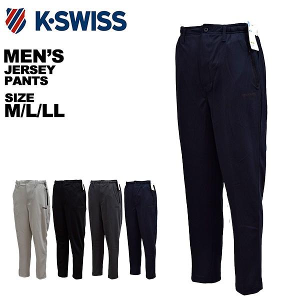 ケースイス K SWISS メンズ ロングパンツ 薄手 K1...