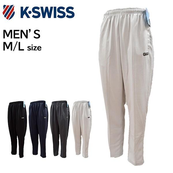 ケースイス K-SWISS メンズ トレーニングパンツ ...