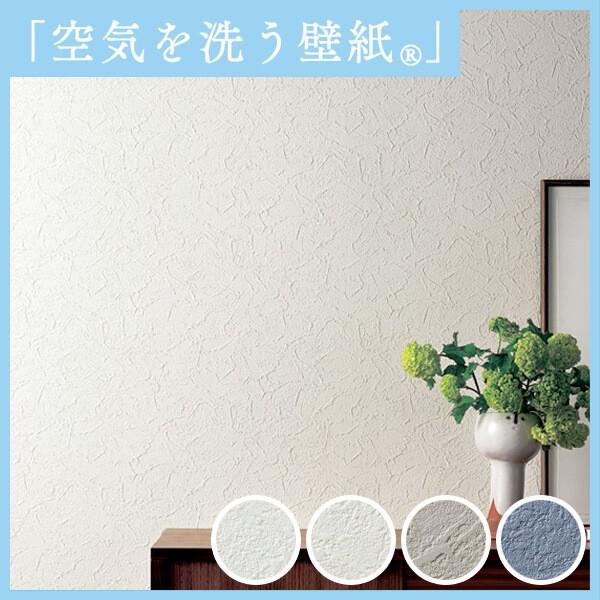 【 壁紙 のり付き DIY】 壁紙 のりつき クロス 塗...