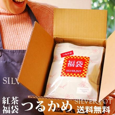 ★【送料無料】ノンフレーバードティー限定福袋[...