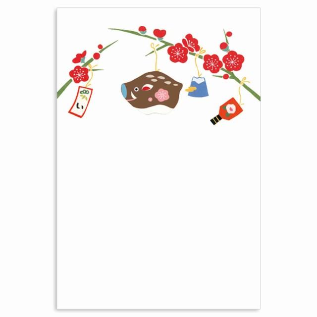 年賀はがき 梅と猪飾り猪飾り 梅 インクジェット ...