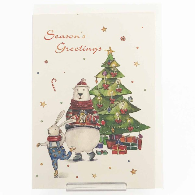 クラシッククリスマスカード ツリーと白熊と兎