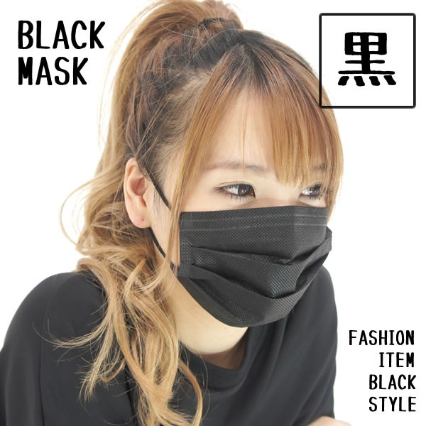 ブラックマスク 5枚入 黒マスク 使い捨て ファッ...