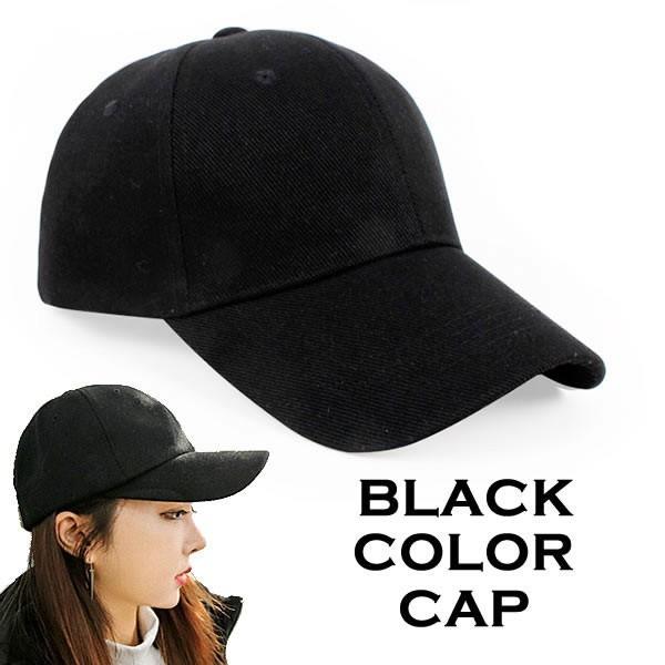 帽子 シンプル 無地 キャップ 帽子 黒 ブラック ...