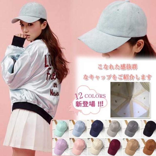 帽子/レディース/メンズ/野球帽/キャップ/日よけ...