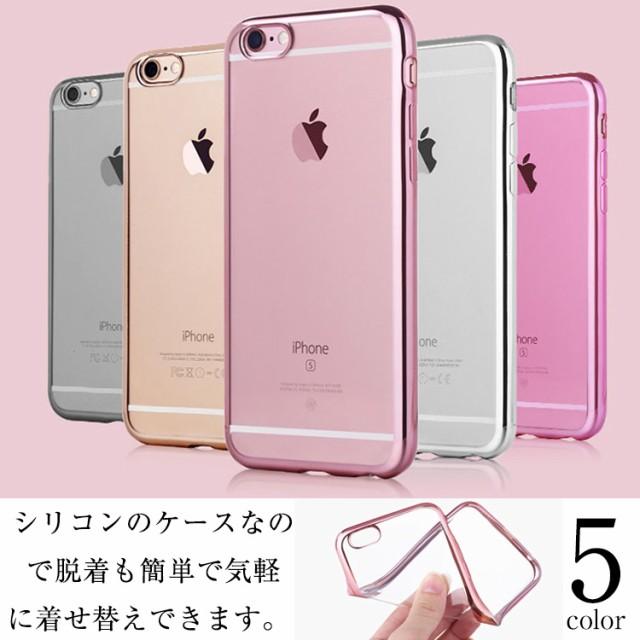 iphone6sケース/ケース/iphone6/ケース/ケース/シ...