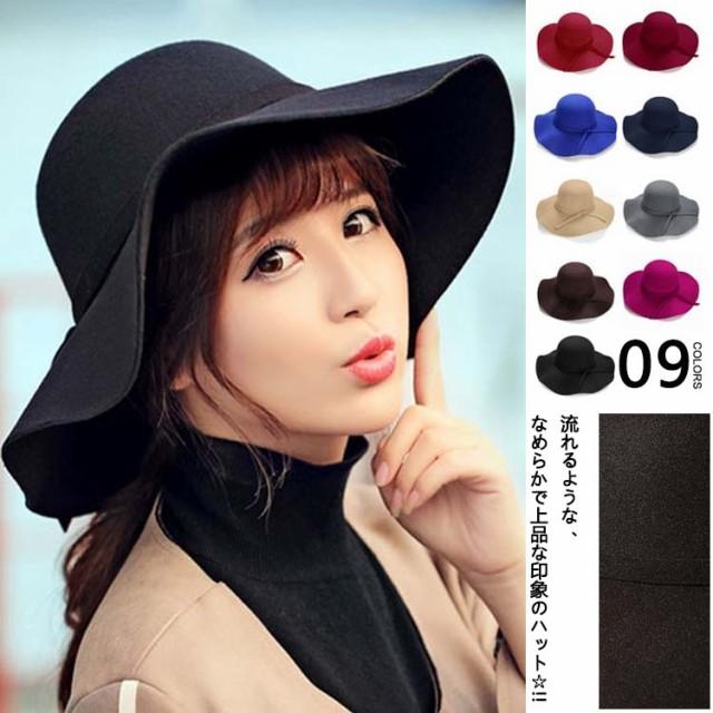 ハット 帽子 女優帽 小顔効果 レディース つば広 リボン付き 紫外線対策 UVカット 日よけ帽子 大きいサイズ ハット帽 キャ