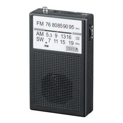 YAZAWA AM/FM/短波ポケット ラジオ ブラック 防災...