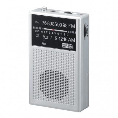 YAZAWA 長寿命AM/FMポケット ラジオ シルバー 防...