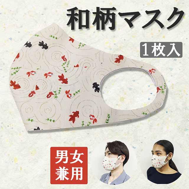 【7月中旬より順次発送】和柄 マスク 夏用 冷感 ...