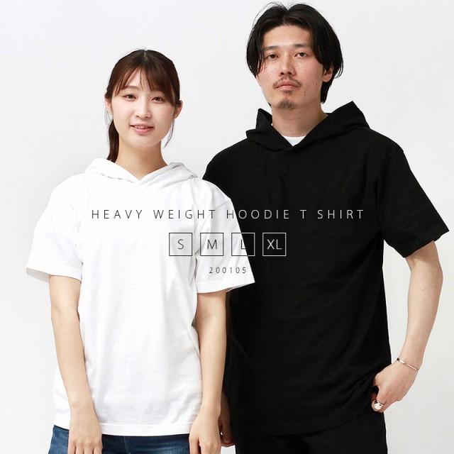 パーカーtシャツ フード付きtシャツ レディース ...