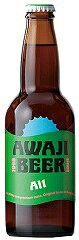 南都酒造所 OKINAWA SANGO BEER ALT アルト 瓶...