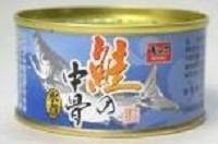 木の屋 鮭の中骨水煮缶詰 180g×6缶 ギフト対応...