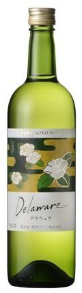 熊本ワイン 熊本デラウェア  NV 白 720ml W91...