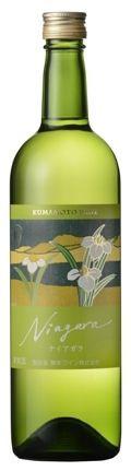 熊本ワイン 熊本ナイアガラ  NV 白 720ml W91...