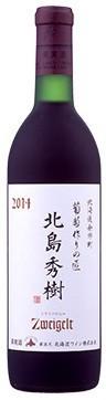 北海道ワイン 葡萄作りの匠 北島秀樹ツヴァイゲ...