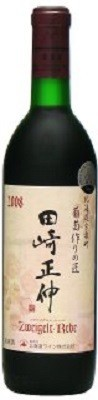 北海道ワイン 葡萄作りの匠 田崎正伸ツヴァイゲ...