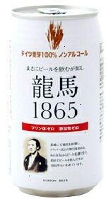 龍馬 ノンアルコールビール  350ml×24  麦芽100...