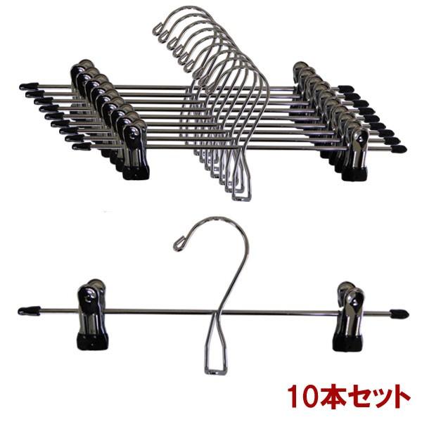 PVCスカートハンガー 10本セット