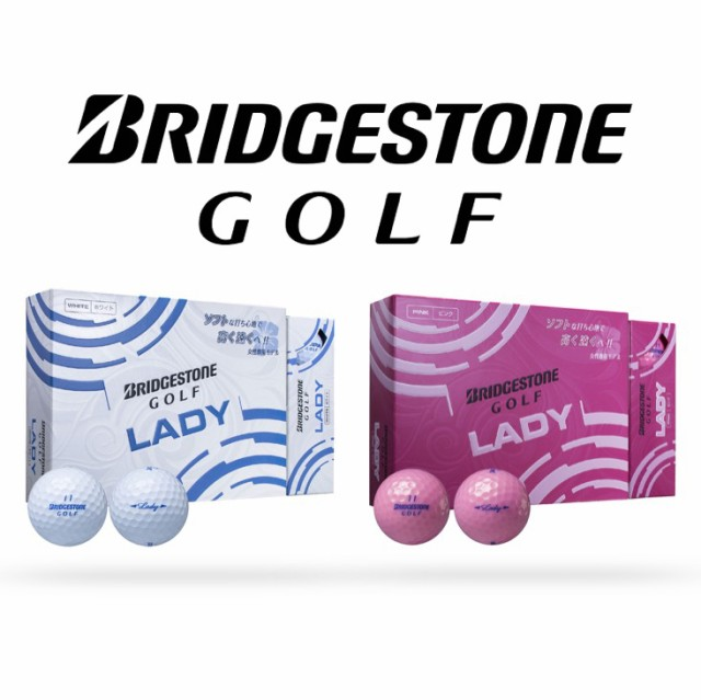 新品 2015年モデル  ブリヂストン ゴルフ  LADY  ...