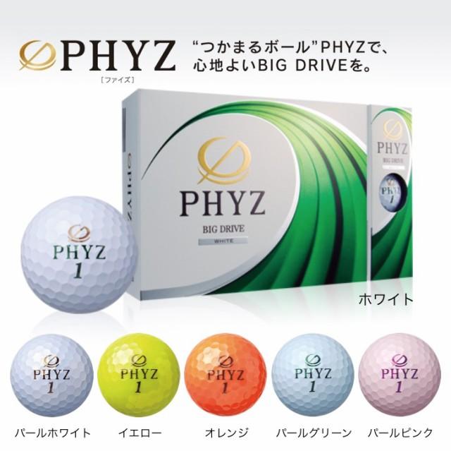 新品 2017年 PHYZ ホワイト 1ダース(12個入) ブリ...
