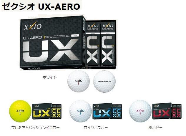 新品 2016年モデル  XXIO UX-AERO 1ダース(12...