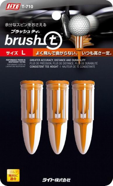 ブラッシュティー L 62mm / ライト T-710