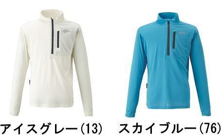 FREE KNOT(ハヤブサ) BOWBUWN ジップシャツ Y1433...