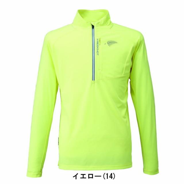 FREE KNOT(ハヤブサ) BOWBUWN ジップシャツ Y1436...