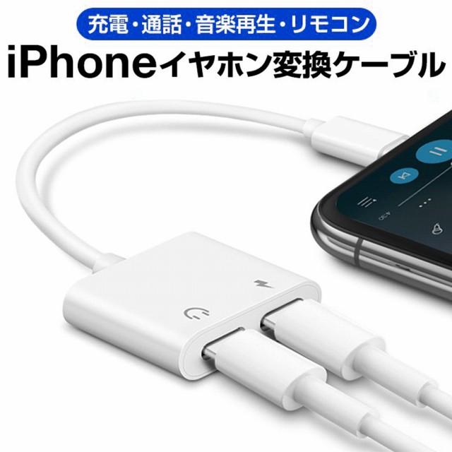 iPhone XS イヤホン 充電しながら iPhone XS Max ...