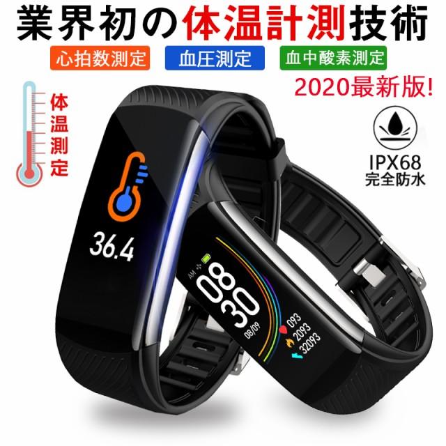 【動画あり】スマートウォッチ 体温測定 血圧 心...