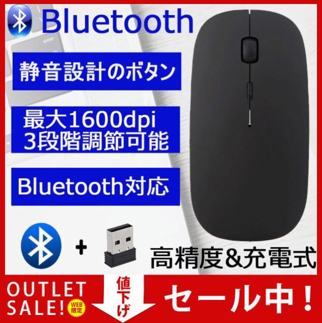 【2店舗以上+5%クーポン利用可】マウス ワイヤレ...