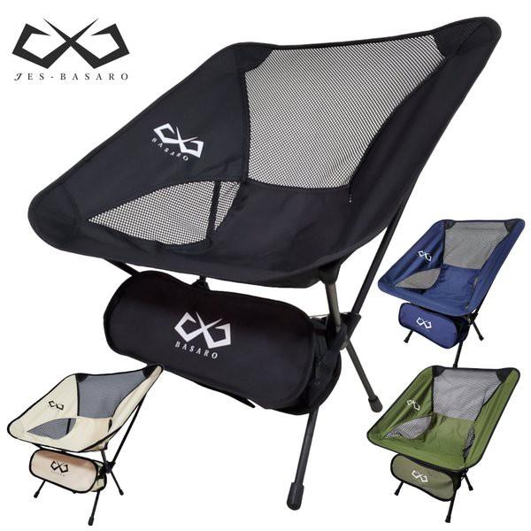 アウトドアチェア 折りたたみ 軽量  コンパクト チェアー キャンプ コンパクトチェア 椅子 キャンピングチェア 椅子 超軽量 アウトドア