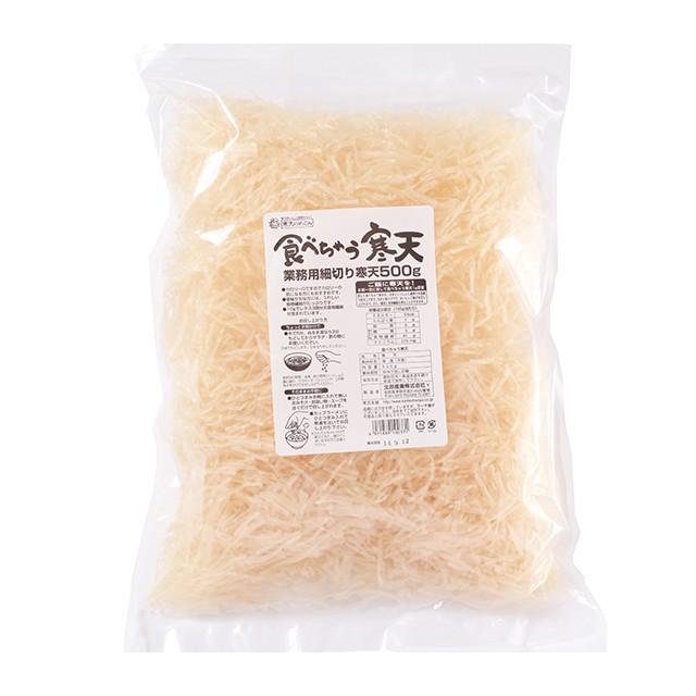 【送料無料】食べちゃう寒天500g みそ汁やスープ...