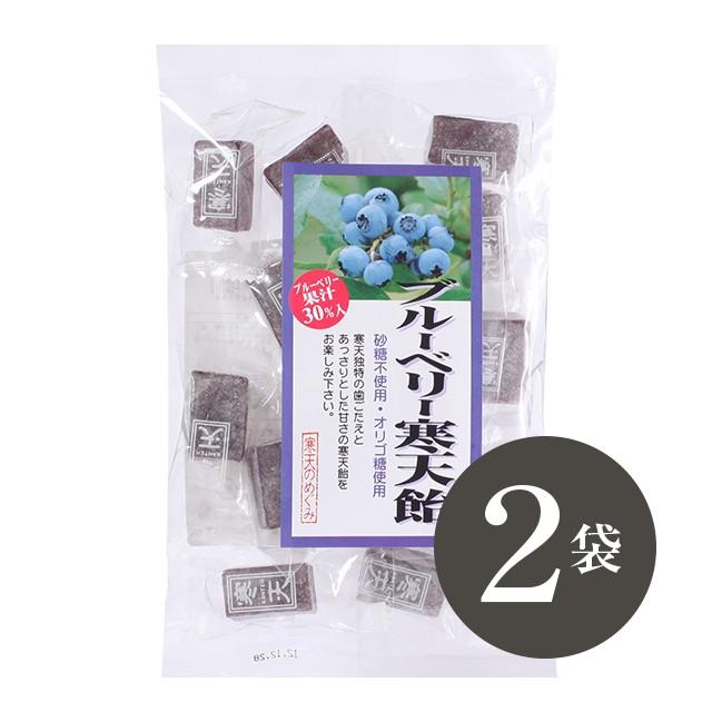 【送料無料】ブルーベリー寒天飴<2袋セット> ...