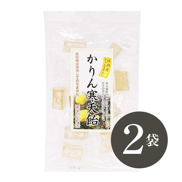 【送料無料】かりん寒天飴<2袋セット>1000円ぽ...