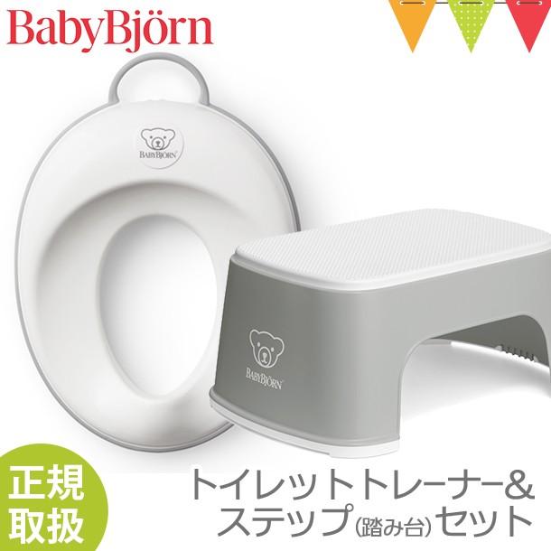 【セット】【ベビービョルン日本正規販売店】 Bab...