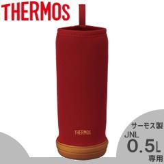 サーモス THERMOS 水筒カバー APD-500 レッド サ...