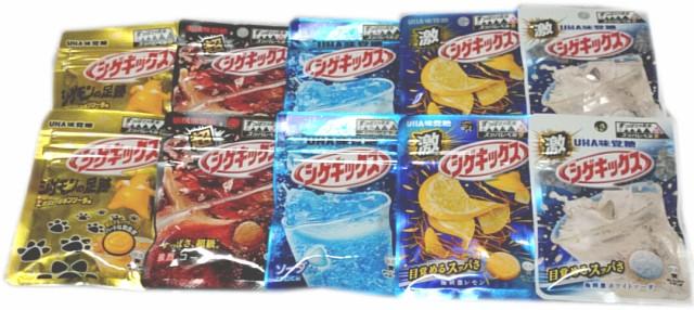 【ヤマトネコポス】味覚糖 シゲキックス5種類セ...