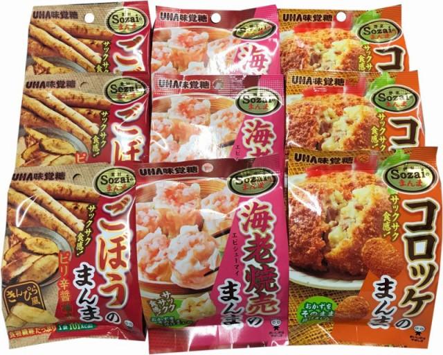 味覚糖 sozaiのまんま 海老焼売、コロッケ、ご...