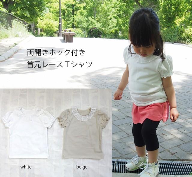 夏上品なコットンレースパフスリーブTシャツ(80c...