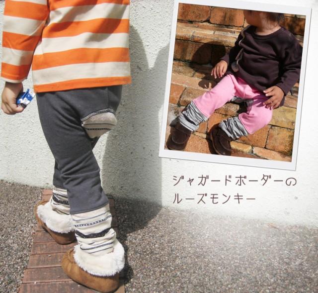 春秋【7953】ジャガードとミニ裏毛素材のルーズモ...