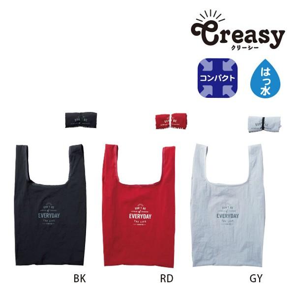 【メール便可】Creasy クリーシー ミニマルシェバ...