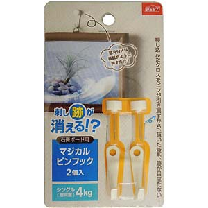 【メール便可】ベスト 石膏ボード用 マジカルピン...
