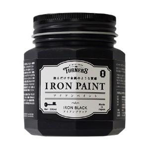 ターナー IRON PAINT アイアンペイントシリーズ ...